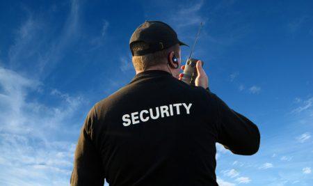 Προσωπικό Ασφαλείας (Security)